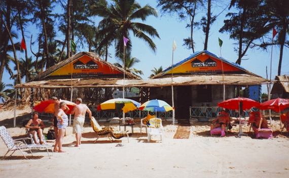 Anris Place - Bar and Restaurant at A's Holiday Beach Resort